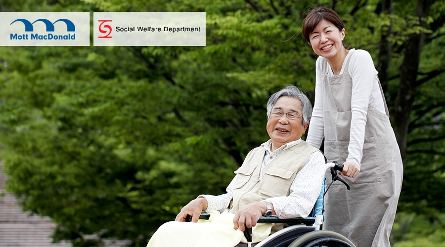 Hong Kong appoints Mott MacDonald as builder of disability support