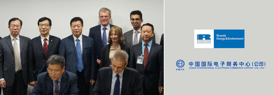 Ricardo signs MoU with CIECC, partners to support Chinese environment goals