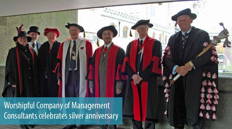 Worshipful Company of Management Consultants celebrates silver anniversary