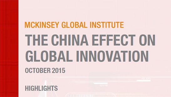 McKinsey: Chinese future economic growth depends on innovation
