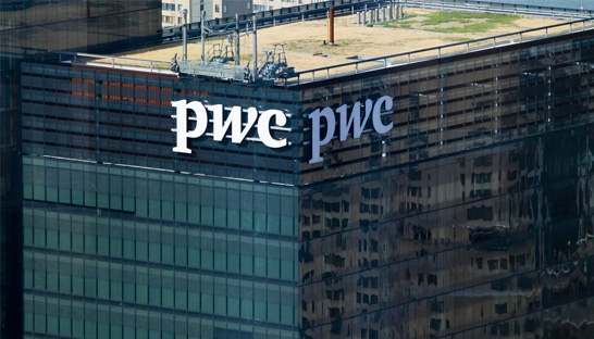 PwC sells £355 million valued public sector consulting arm to Veritas Capital
