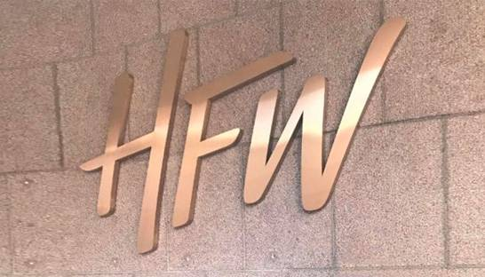 International law firm HFW launches business consulting division