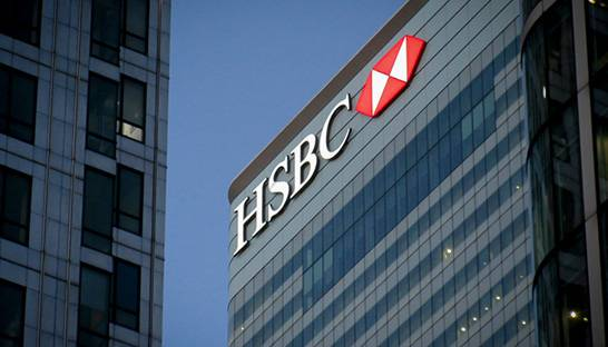 CGI to partner HSBC transformational trade technology platform