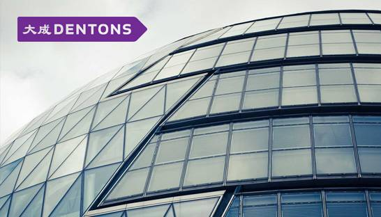 Legal firm Dentons enters consulting with risk advisory unit