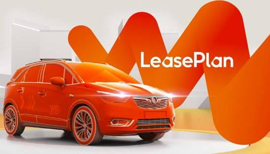 2019 11 01 151748048 leaseplan spotlight.'
