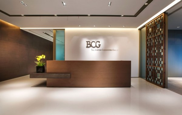 BCG Reception