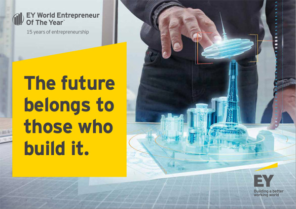 EY - Innovation