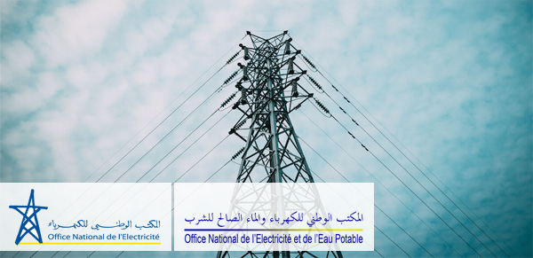 Moroccos national utility company for electricity